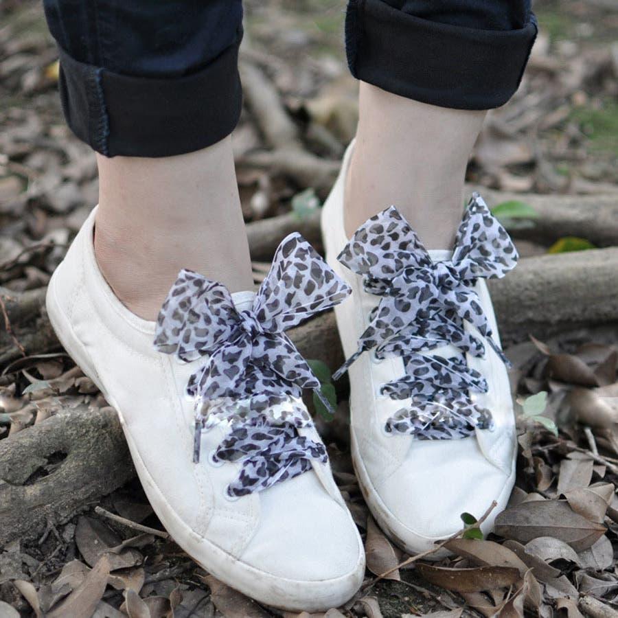 靴紐 くつひも シューレース レディース 女性 女子 幅広リボン ヒョウ柄 豹 レオパード おしゃれ 可愛い オーガンジー風ほどけにくい スニーカー 長さ110cm 幅4cm 10