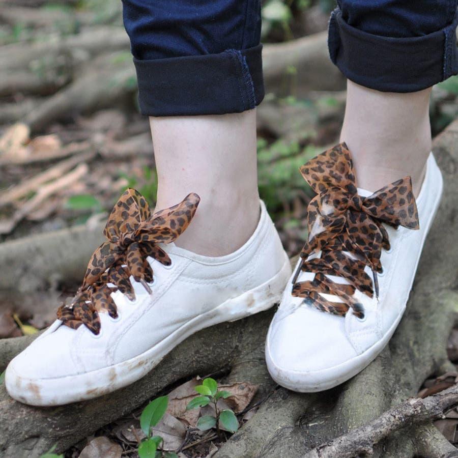 靴紐 くつひも シューレース レディース 女性 女子 幅広リボン ヒョウ柄 豹 レオパード おしゃれ 可愛い オーガンジー風ほどけにくい スニーカー 長さ110cm 幅4cm 2