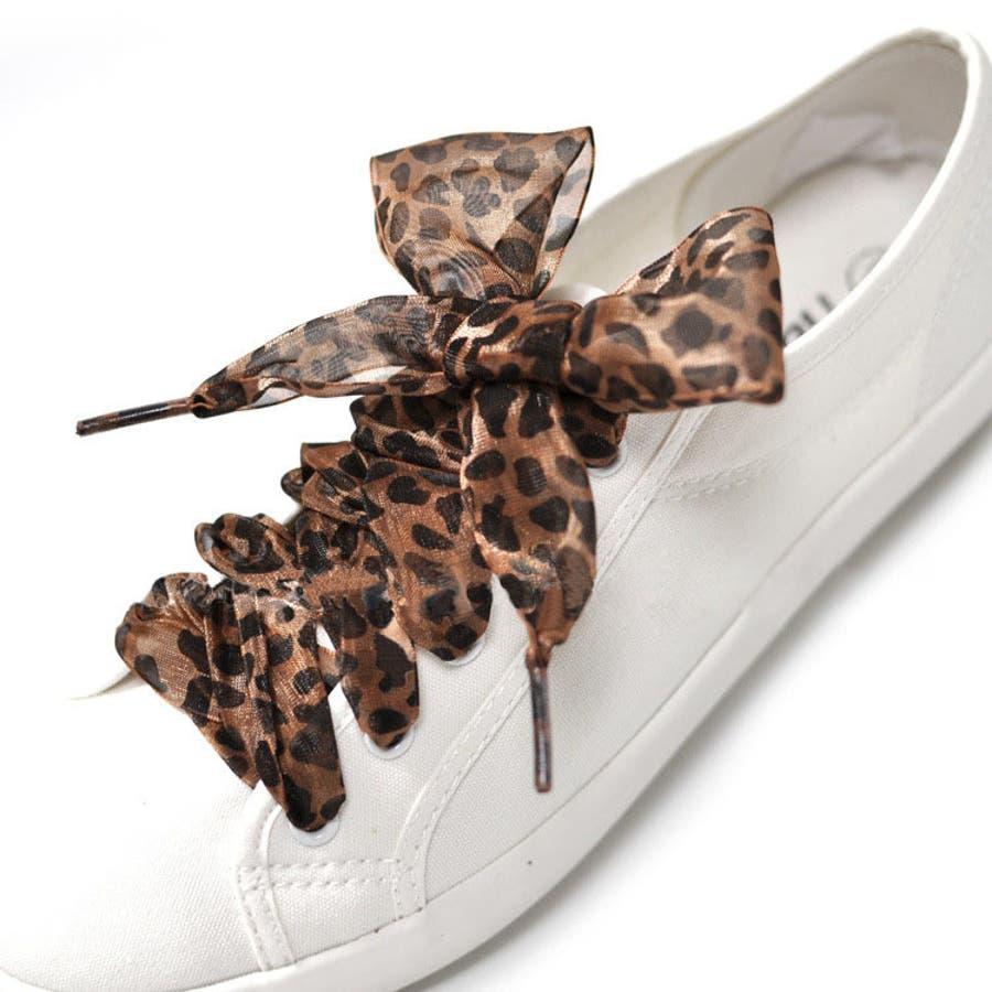 靴紐 くつひも シューレース レディース 女性 女子 幅広リボン ヒョウ柄 豹 レオパード おしゃれ 可愛い オーガンジー風ほどけにくい スニーカー 長さ110cm 幅4cm 4