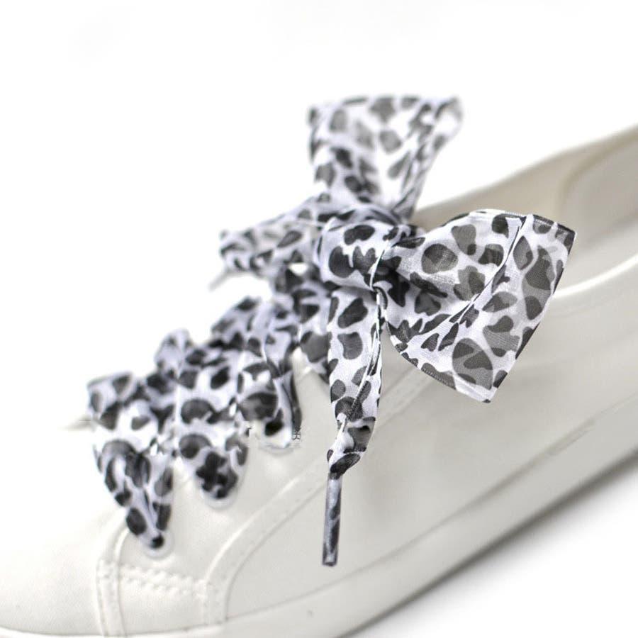 靴紐 くつひも シューレース レディース 女性 女子 幅広リボン ヒョウ柄 豹 レオパード おしゃれ 可愛い オーガンジー風ほどけにくい スニーカー 長さ110cm 幅4cm 5