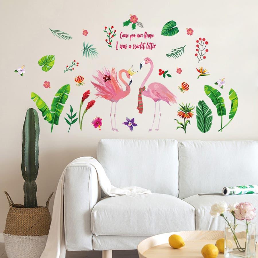 ウォールステッカー ウォールシール 壁紙シール Diy 室内装飾 模様替え