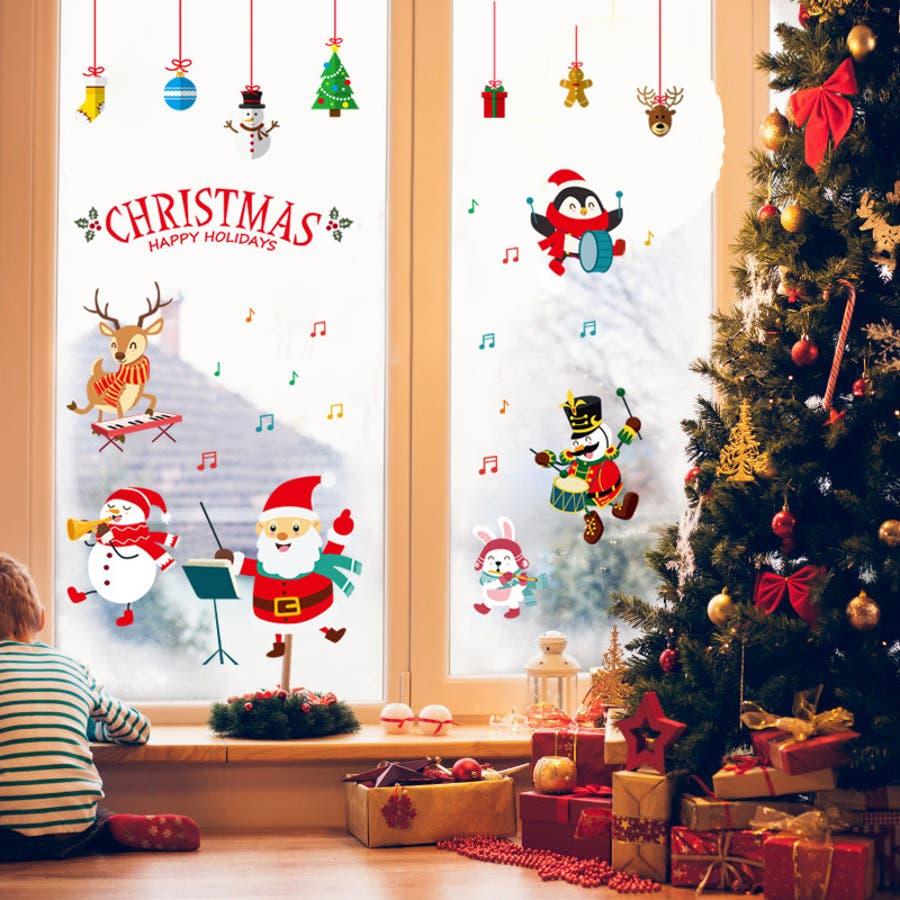 ウォールステッカー 壁紙シール 窓ガラス ウォールデコレーション クリスマス X Mas Merrychristmasクリスマスツリー サンタクロース 雪だるま おしゃれ パーティー 飾り付け デコレーション クリスマス会 イベント貼り付け簡単 雑 品番 Fq Plusnao