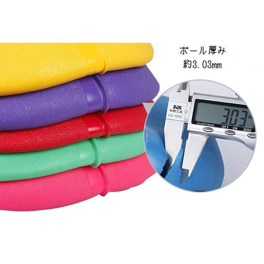 ジャンプボール バランスボール バランス感覚 バランス訓練 運動 耐荷重約90kg 遊具 子供 大人 空気入れエクササイズ体幹トレーニング ダイエット キッズ こども 子ども 4