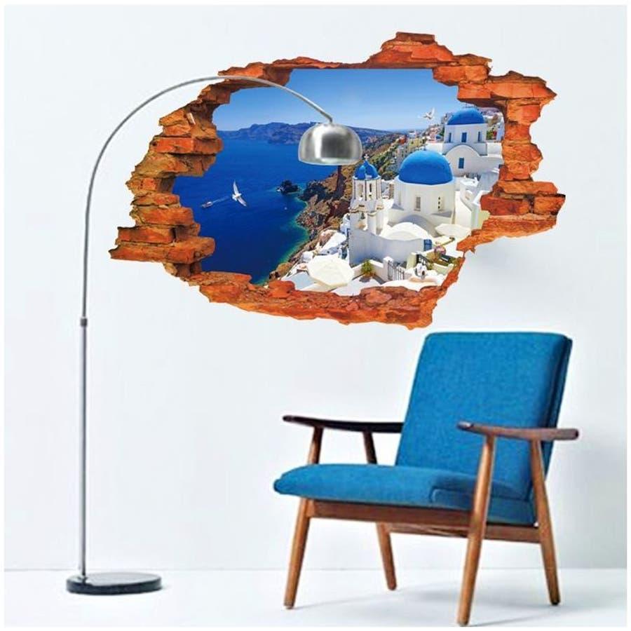 ウォールステッカー 壁紙シール 3d 立体的 トリックアート だまし絵