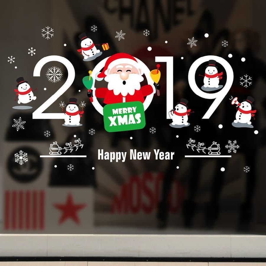 ウォールステッカー クリスマス スノーフレーク サンタさん