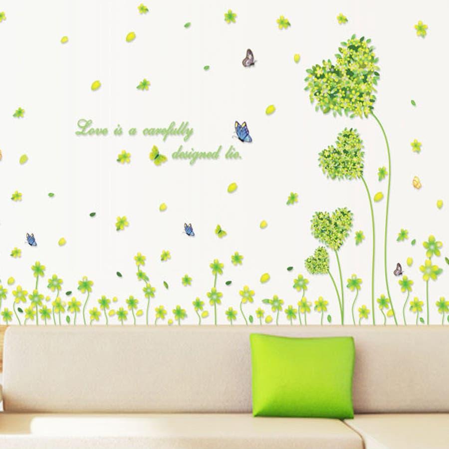 ウォールステッカー インテリア雑貨 壁紙 クローバー 緑 蝶々 模様替え