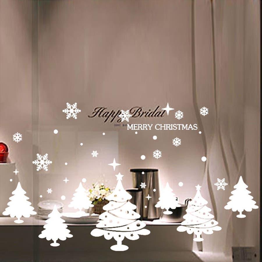 ウォールステッカー 壁紙シール ウォールシール クリスマス Merry Christmas クリスマスツリー 雪の結晶 キラキラ 白ホワイト おしゃれ キレイ かわいい 素敵 Diy 壁面装飾 窓ガラス デコレーション 飾りつけ リビング 寝室 雑貨 品番 Fq Plusnao プラスナオ