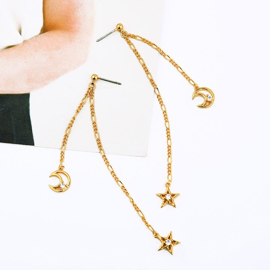 ロングピアス スタッドピアス レディース アクセサリ ファッション小物 装飾品 月型 星型 おしゃれ ギフト プレゼント 贈答品 10