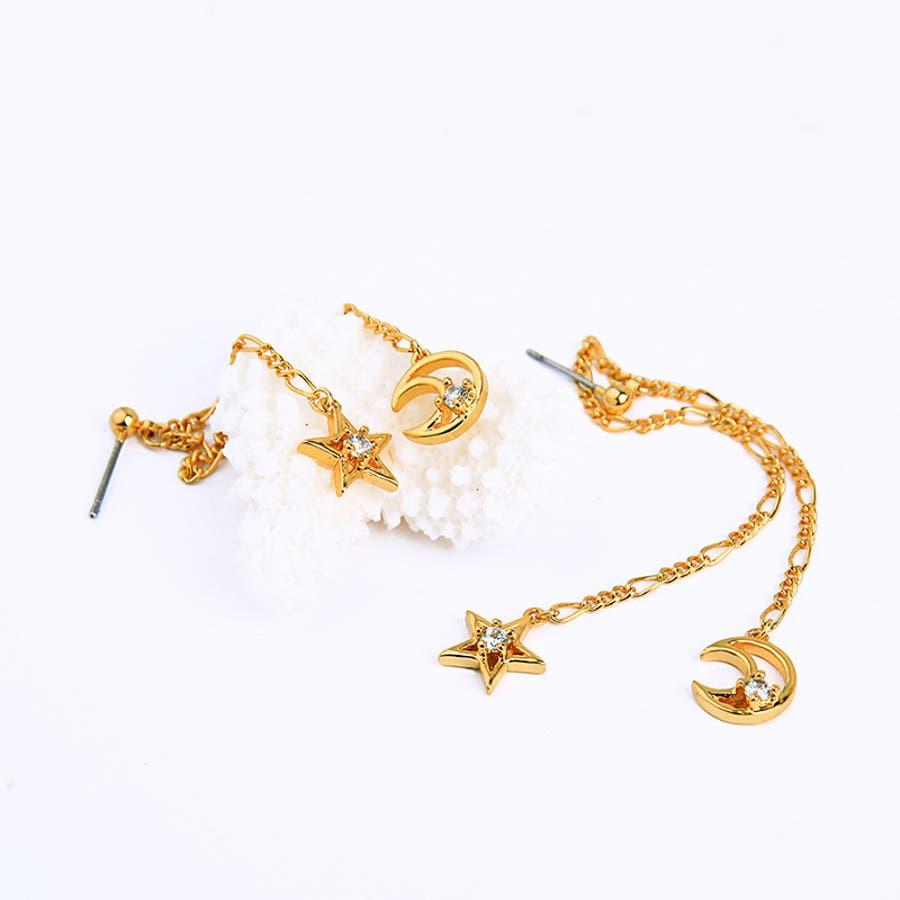 ロングピアス スタッドピアス レディース アクセサリ ファッション小物 装飾品 月型 星型 おしゃれ ギフト プレゼント 贈答品 9