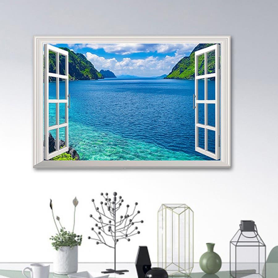 ウォールステッカー 壁紙シール 面白い 寝室 書斎 窓 3d 模様替え