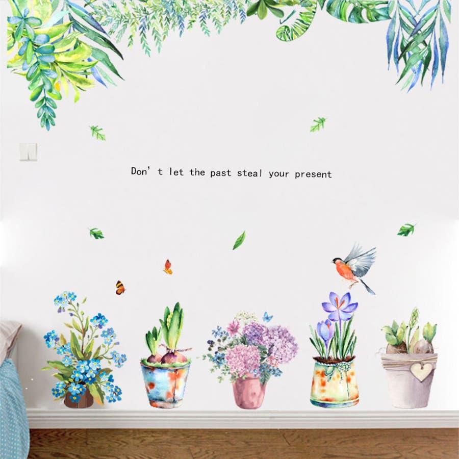 ウォールステッカー ウォールシール 壁紙ステッカー 壁紙シール 絵画風