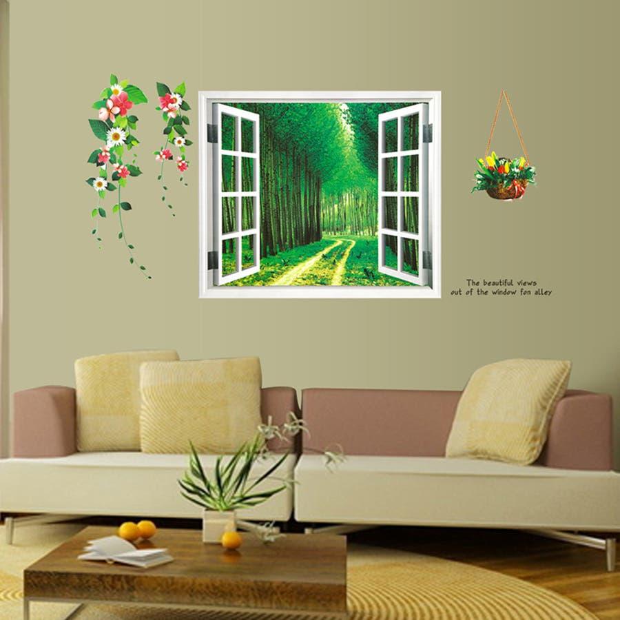 ウォールステッカー 壁紙シール 植物 風景 窓 景色 だまし絵 ルームデコレーション ウォールデコレーション 壁面装飾 寝室 リビングインテリア 雑貨 個性的 おしゃれ かわいい 品番 Fq Plusnao プラスナオ のレディースファッション通販 Shoplist