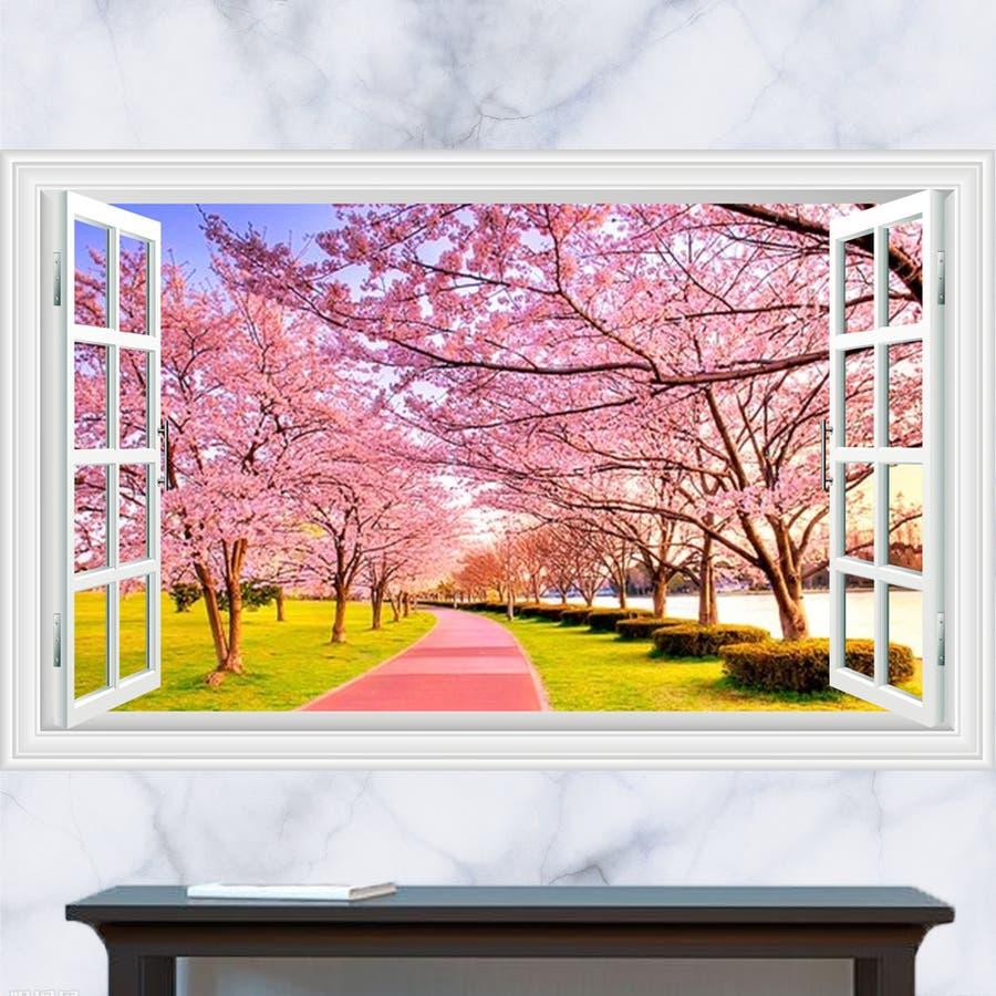 ウォールステッカー 壁紙シール シールタイプ 窓辺 窓枠 景色 風景 3d 立体的 桜並木 日本の景色 和風 花 フラワー 美麗壁シール トリックアート だまし絵 はがせる 生活防水 おしゃれ きれいめ 飾り付け ルームデコレーション ウォールデコレー 品番 Fq