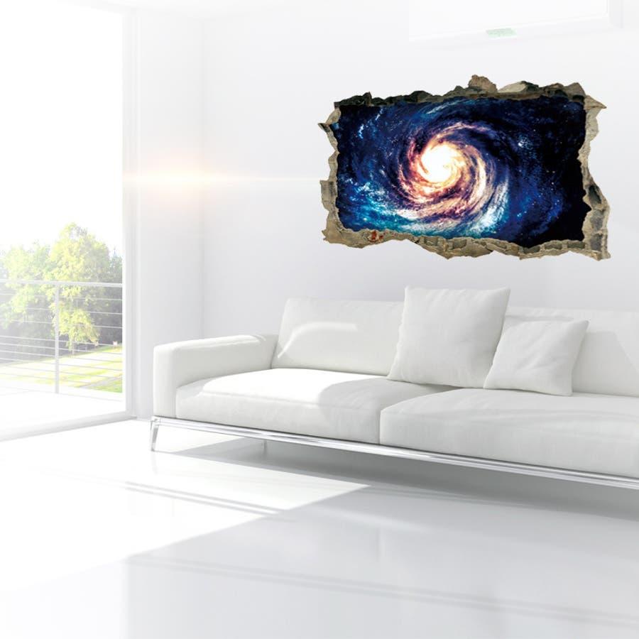 ウォールステッカー 壁紙 壁紙シール ルームデコレーション 壁装飾 トリックアート 3d 立体的 だまし絵 宇宙ブラックホールかっこいい おしゃれ はがせる 品番 Fq Plusnao プラスナオ のレディースファッション通販 Shoplist ショップリスト
