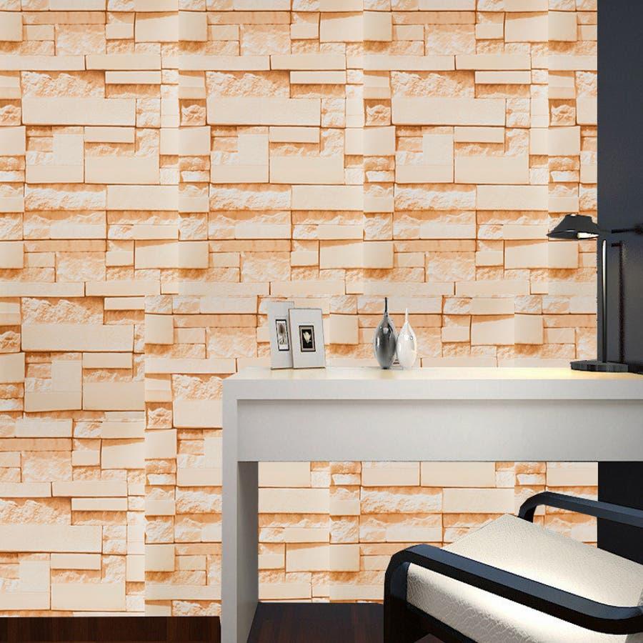 ウォールステッカー ウォールシール 壁紙 壁面装飾 レンガ カフェ風