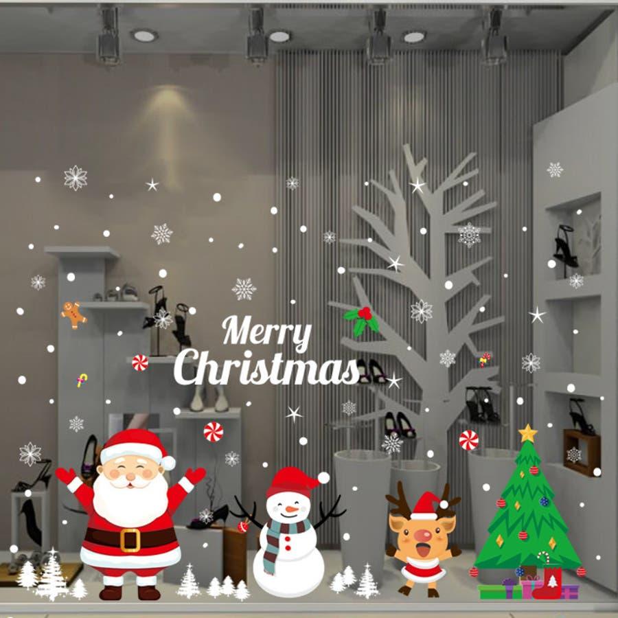 ウォールステッカー 壁紙シール クリスマス 貼ってはがせる X Mas 壁
