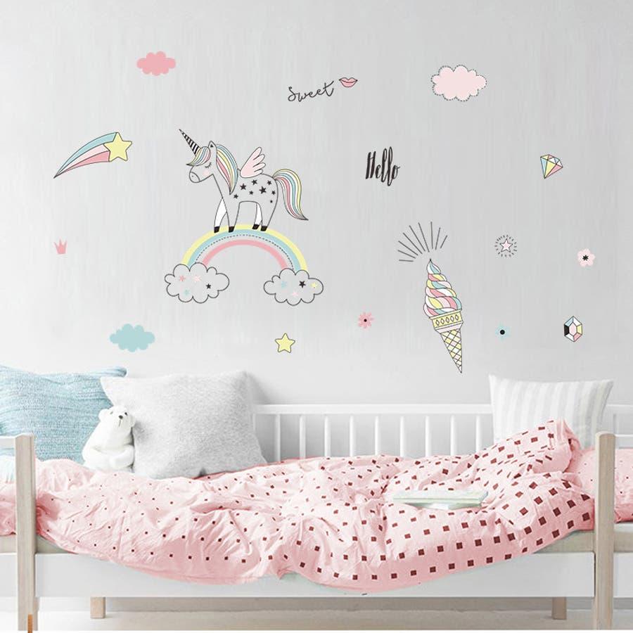 ウォールステッカー ウォールシール 壁シール 壁紙シール 壁面装飾 室内装飾 キッズ 子供部屋 子ども かわいい 星 動物 キャラクター