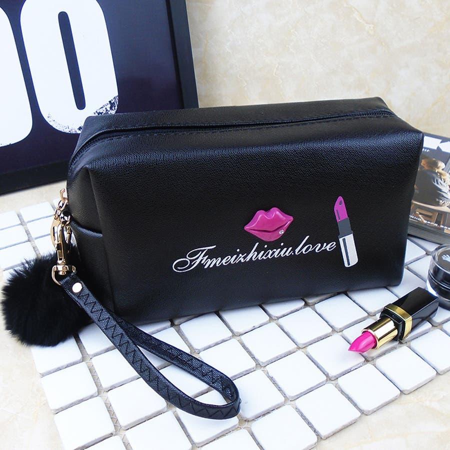 化粧ポーチ コスメポーチ トラベルポーチ 小物 雑貨 ストラップ付き かわいい 旅行 お泊り プレゼント コンパクト シンプル 1
