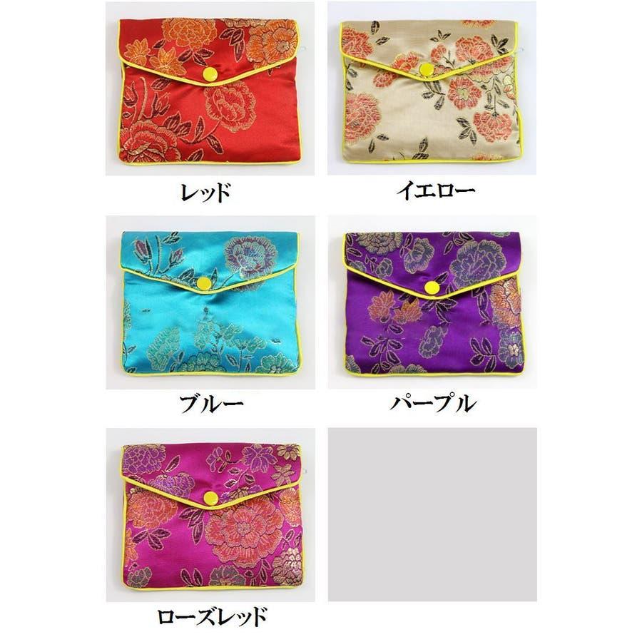 ジュエリーポーチ 小物入れ ミニ財布 ファスナー付き アジアン 古風 刺繍 花柄 全5種類 レディース 7