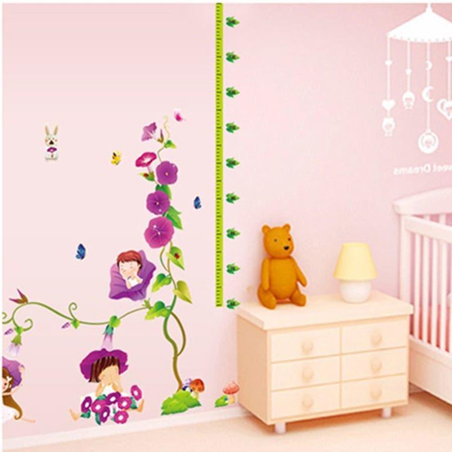 ウォールステッカー 壁紙シール 壁装飾 装飾 ステッカー 雑貨 壁 壁紙