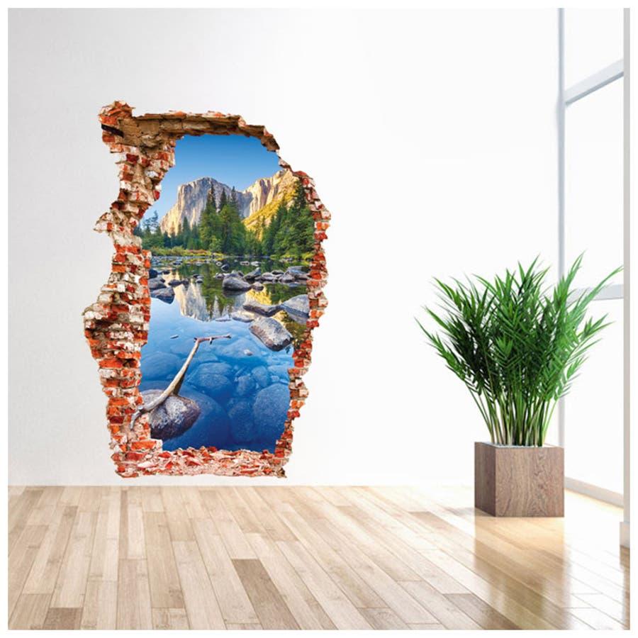 ウォールステッカー ウォールシール 絶景 大自然 外国 海外 風景画