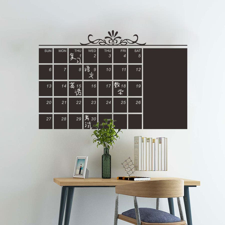 ウォールステッカー ウォールシール 壁紙ステッカー 壁紙シール 黒板