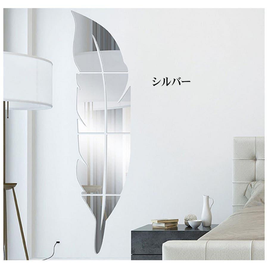 ウォールステッカー ウォールミラー 鏡ステッカー ミラー 鏡