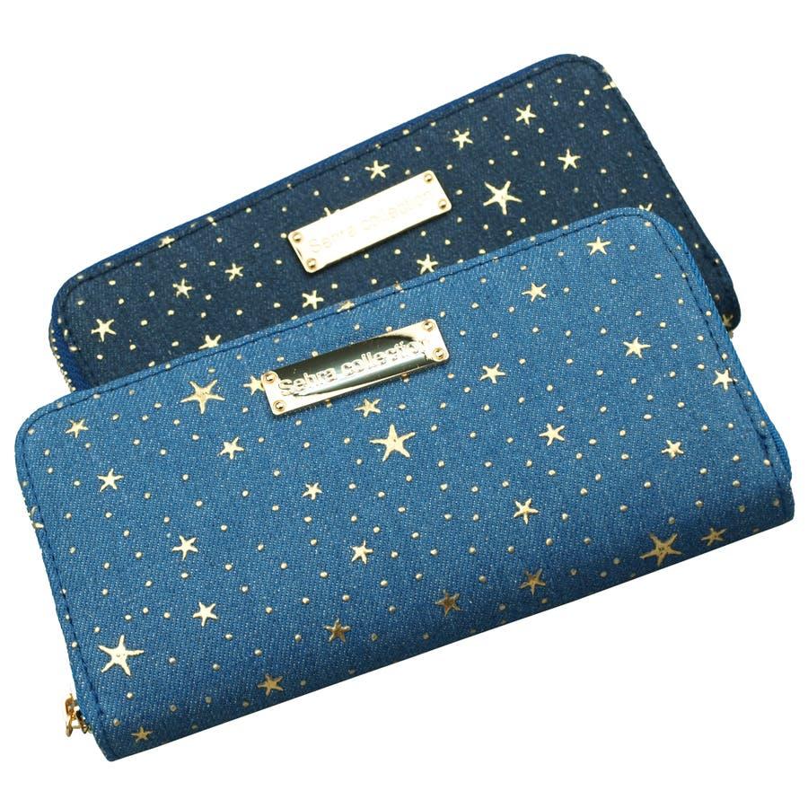bb7ea70f6c1d ラウンドファスナー 長財布】星柄が可愛いデニム調のお財布 シンプル ...