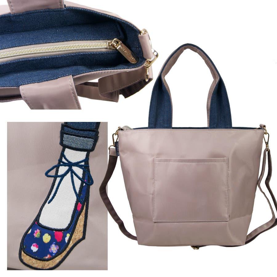 [mis zapatos]ナイロンスキニー2WAYトート  ショルダーバッグ    通勤  通学  カジュアル  マザーズバッグ 3