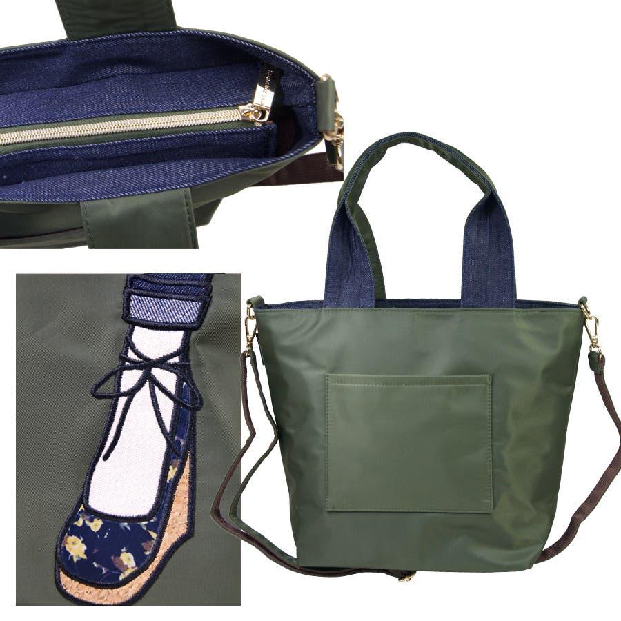[mis zapatos]ナイロンスキニー2WAYトート  ショルダーバッグ    通勤  通学  カジュアル  マザーズバッグ 7