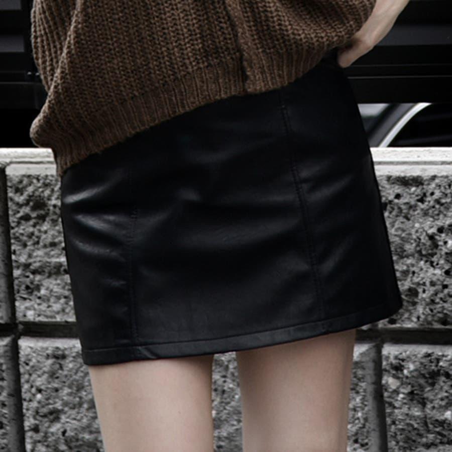 レディース スカート ボトムズ レザー 無地 楽チン 動きやすい タイトスカート ハイウエスト ミニスカート 大人 秋スカートポケット付き 裏地付き 裏地パンツ ブラック 合皮 伸びる素材 選べるサイズ S/M フェイクレザースカートサイズ S/Mフェイクレザースカート 1
