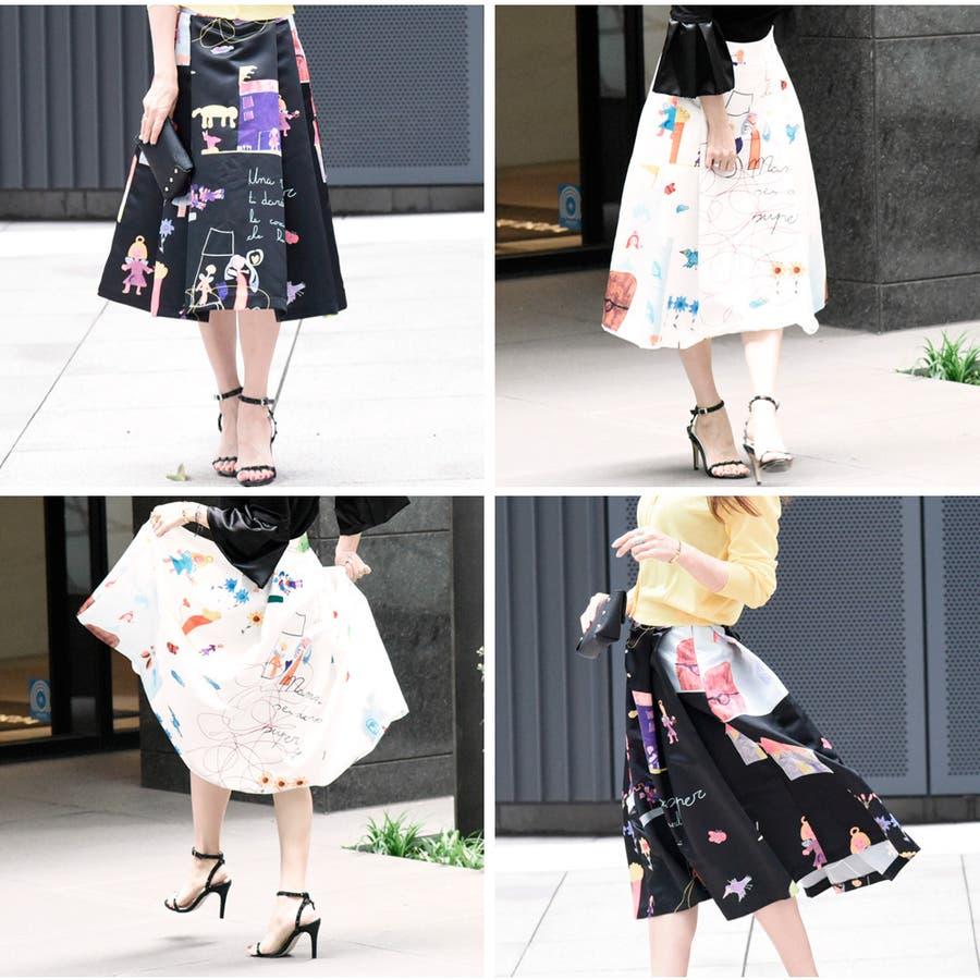[POSHIQUE Black Label] シルク混紡スカート 8