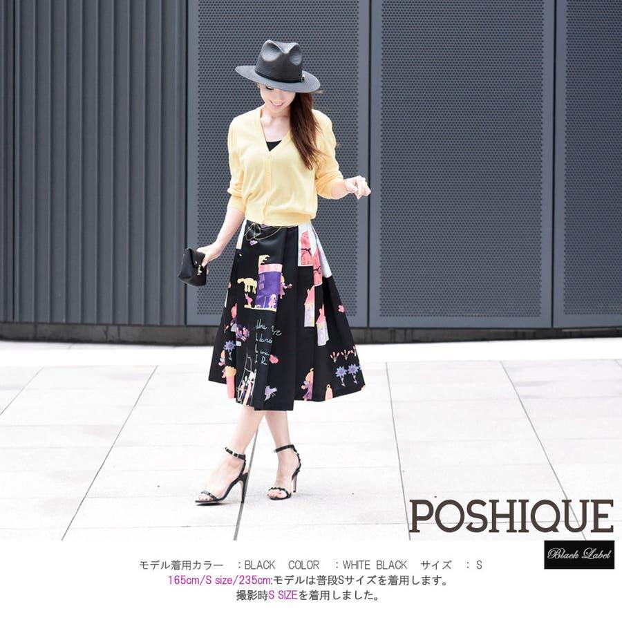 [POSHIQUE Black Label] シルク混紡スカート 2