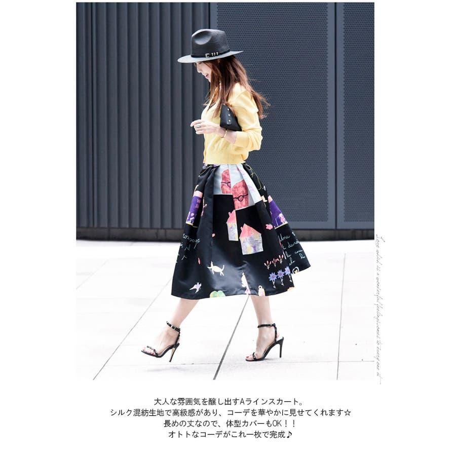 [POSHIQUE Black Label] シルク混紡スカート 3