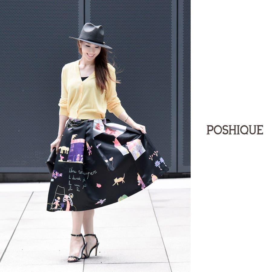 [POSHIQUE Black Label] シルク混紡スカート 9