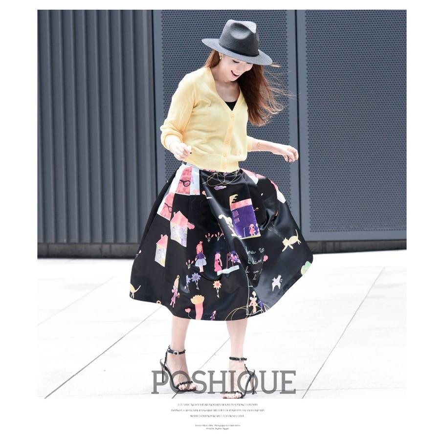 [POSHIQUE Black Label] シルク混紡スカート 10