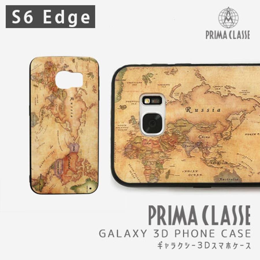 e4de65e28c GALAXY s6 edge SC-04G ケース GALAXY s6 SC-05G ケース GALAXY SC-02G ...
