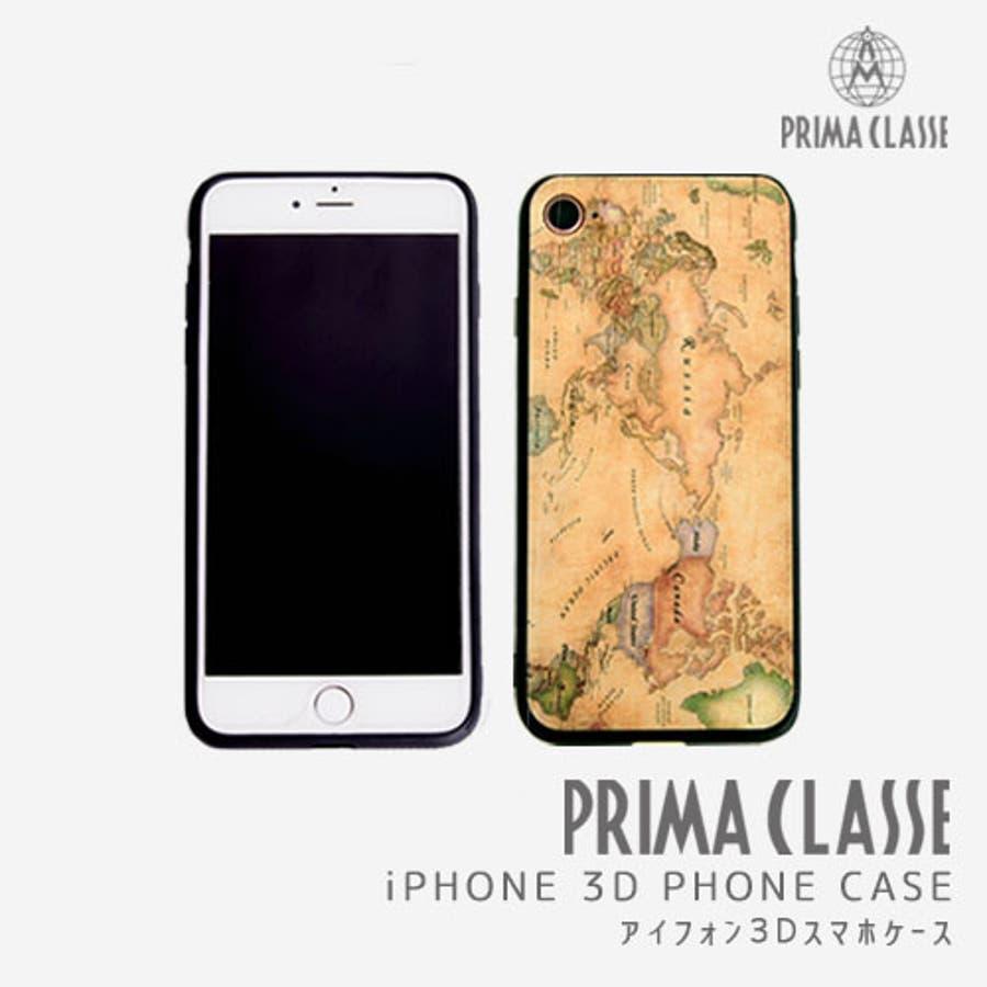 5c11532849 iPhone6/iPhone6S/iPhone6plus ケース Prima Classe プリマクラッセ iPhone6/6Sケース iPhone6/