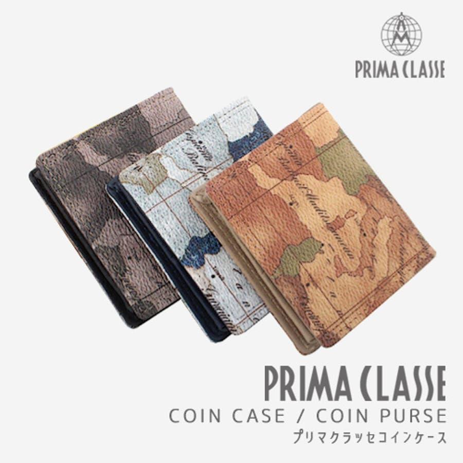 PRIMACLASSE プリマクラッセ コインケース 小銭入れ 1