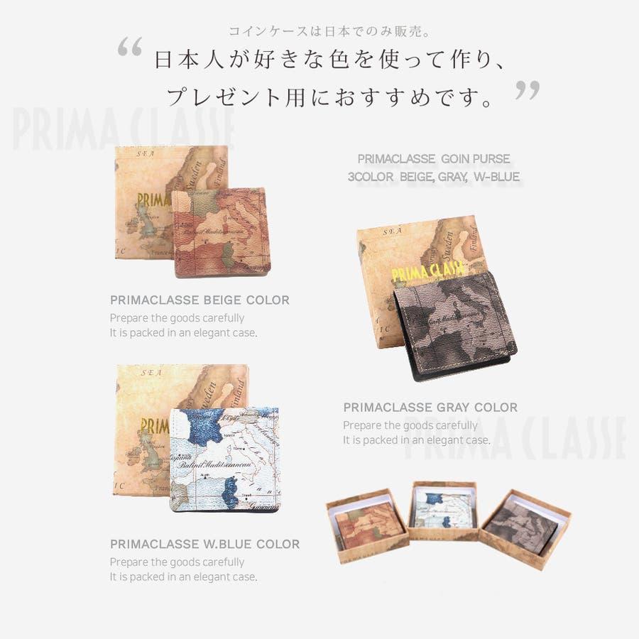 PRIMACLASSE プリマクラッセ コインケース 小銭入れ 2