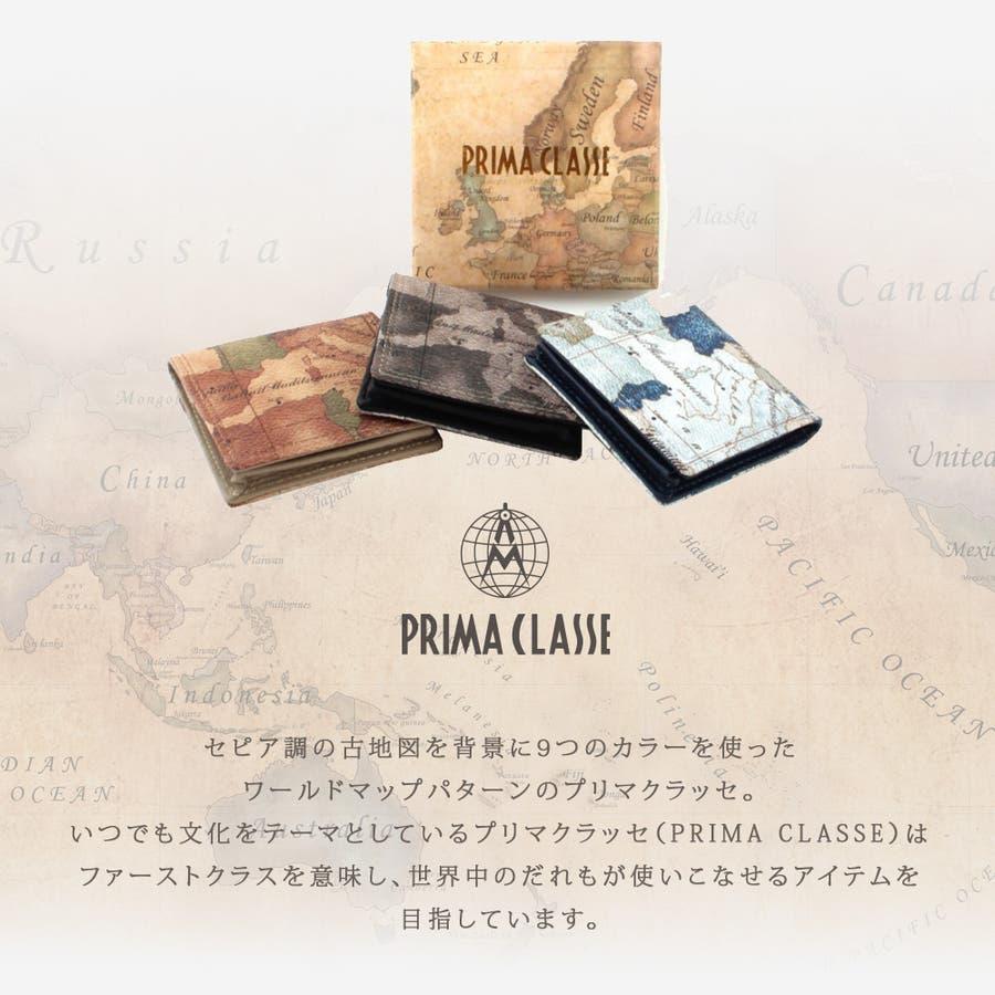 PRIMACLASSE プリマクラッセ コインケース 小銭入れ 3