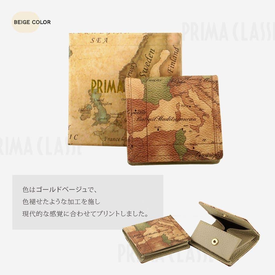 PRIMACLASSE プリマクラッセ コインケース 小銭入れ 4