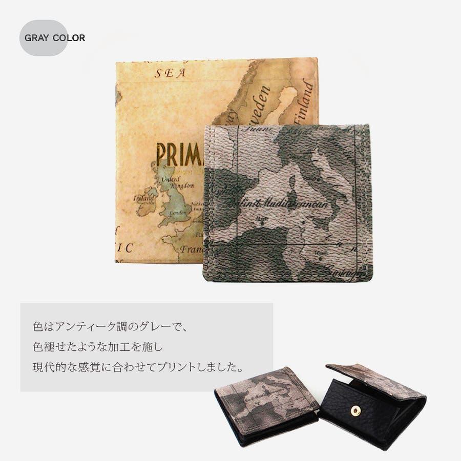 PRIMACLASSE プリマクラッセ コインケース 小銭入れ 5