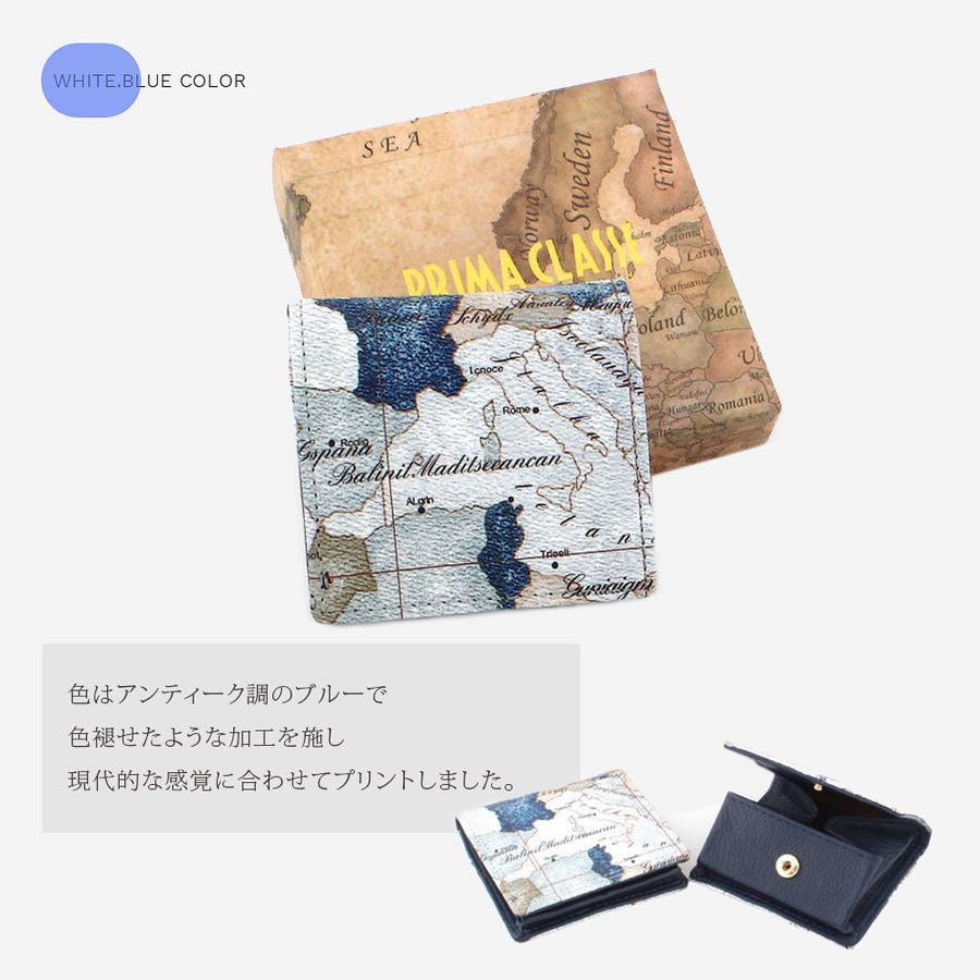 PRIMACLASSE プリマクラッセ コインケース 小銭入れ 6