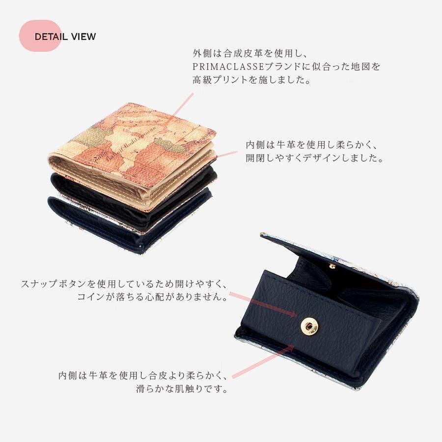PRIMACLASSE プリマクラッセ コインケース 小銭入れ 7