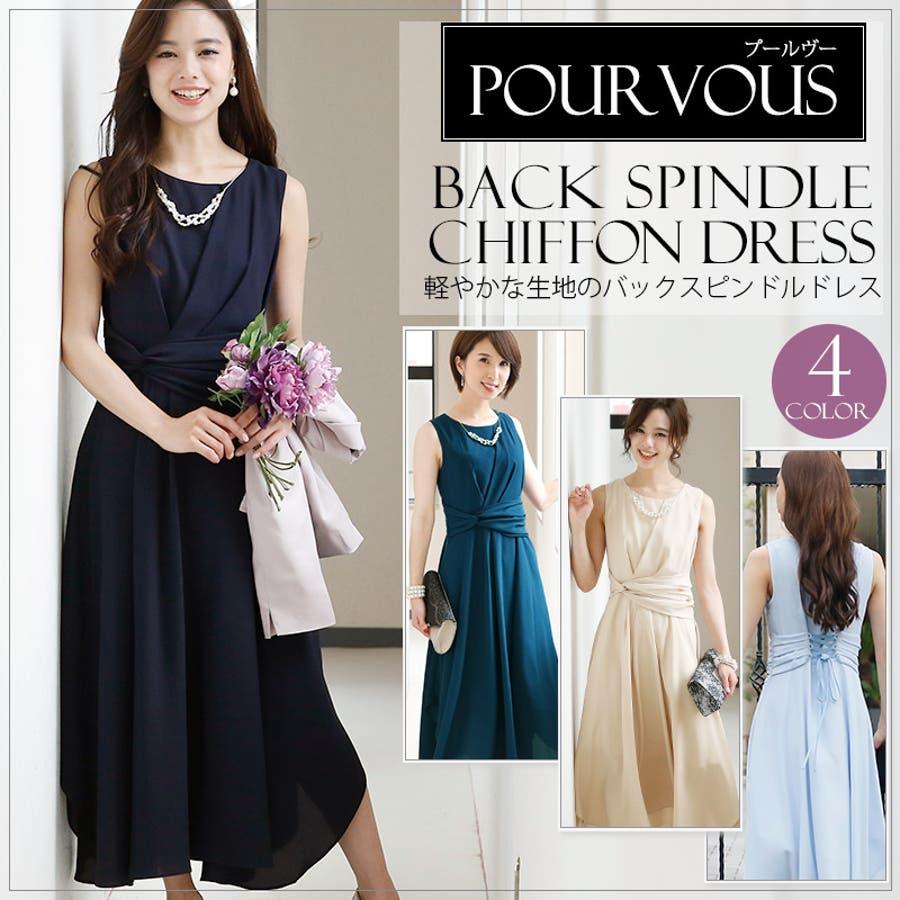 dd36bf45af5e91 ワンピース 結婚式 パーティードレス フォーマルドレス ドレス お呼ばれ フォーマル 大きいサイズ 服装 大人 服ミセス