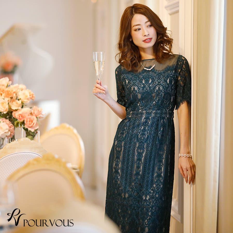 ドレス 結婚式 ワンピース 10