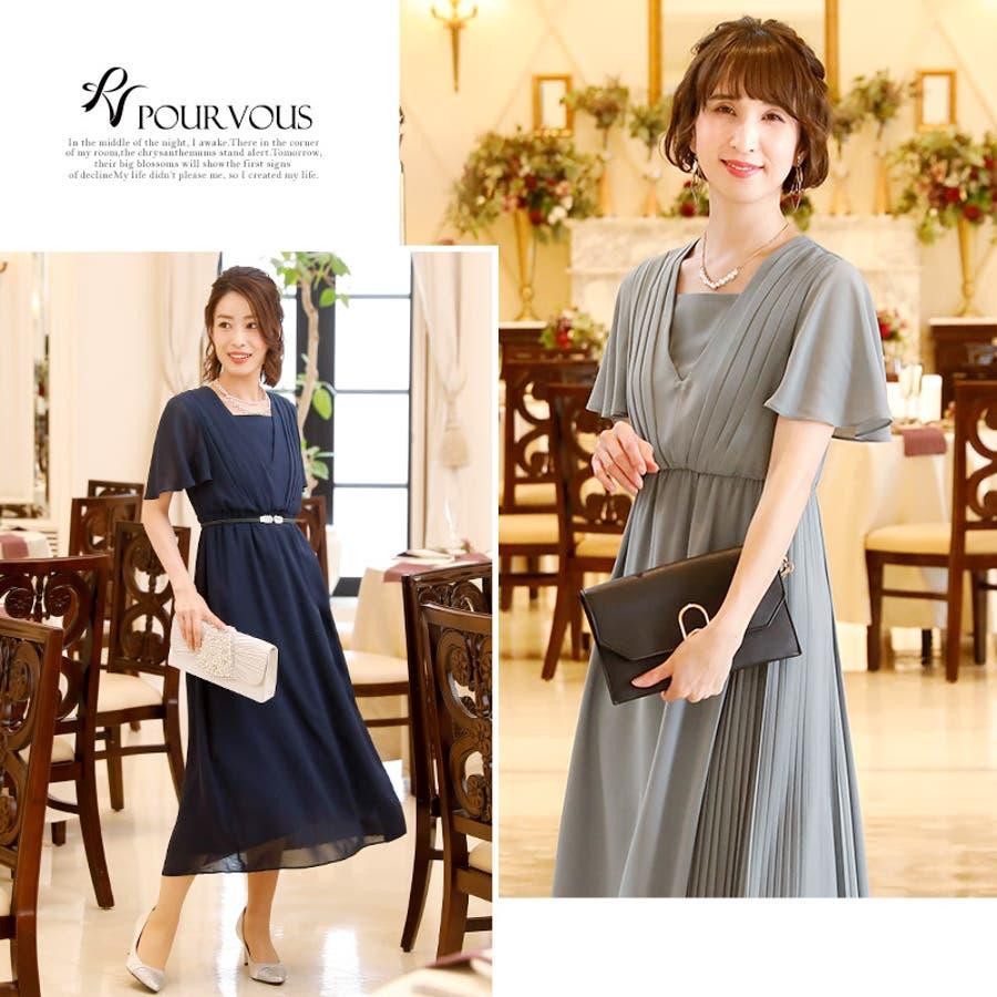 ドレス 結婚式 ワンピース 3