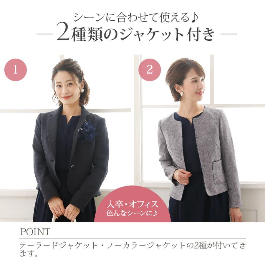 入園式 卒園式 スーツ 2