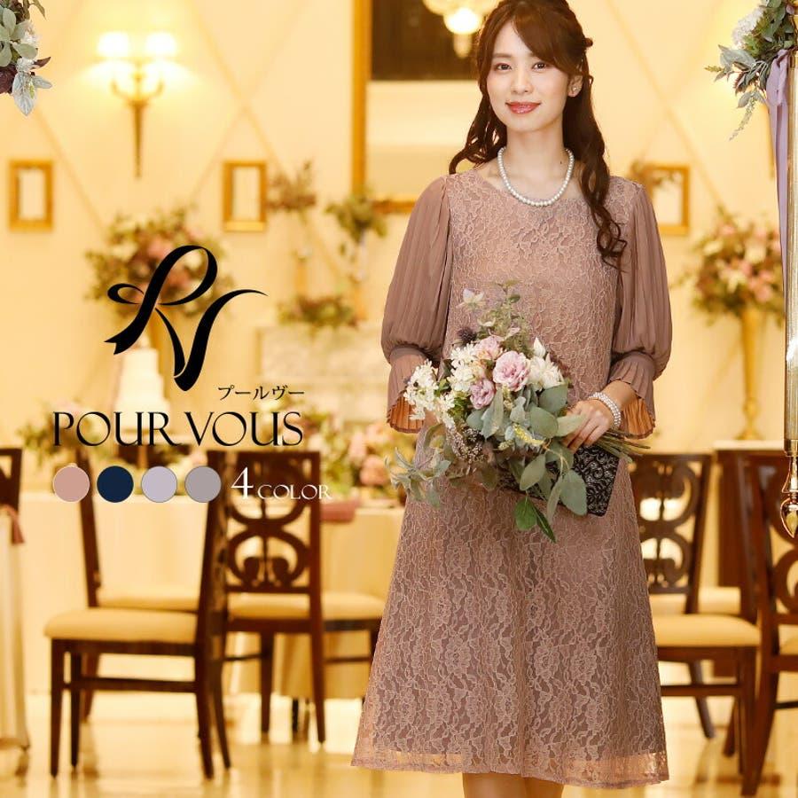 ドレス 結婚式 ワンピース 1